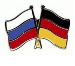 Альянс России и Германии