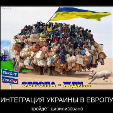 Как экономят на Украине