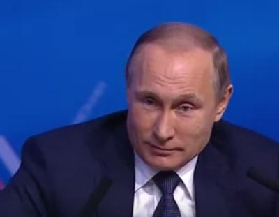 Путин и Удар Русских Богов