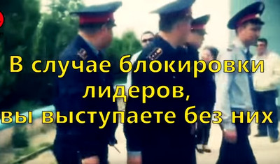 Майдан в Казахстане начнется 21 мая