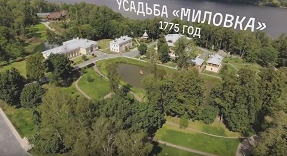 Дача Медведева в Плесе