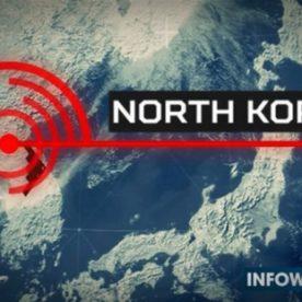 США готовится ликвидировать угрозу Северной Кореи