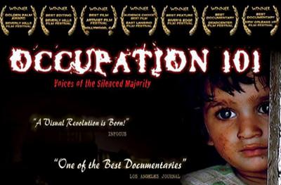 Оккупация 101
