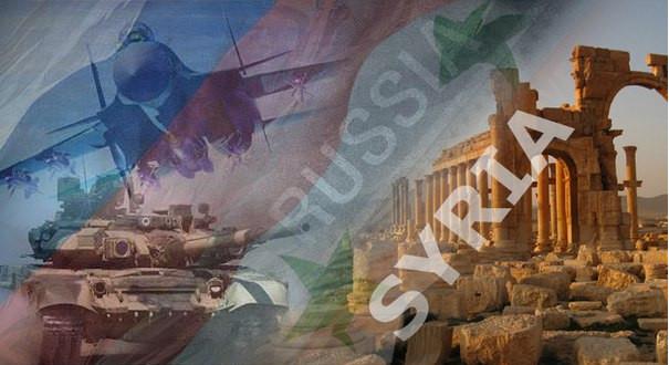 Сирия — С Ирия