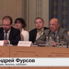 Русофобия и информационная война против России