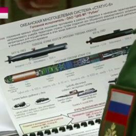Кремль допустил утечку секретной информации