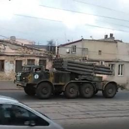 Поход на Приднестровье