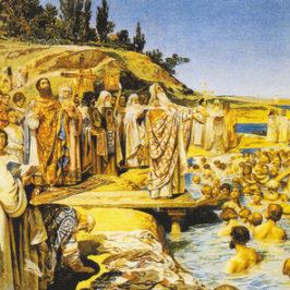 3000 лет Крещению Руси