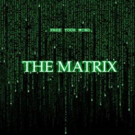 Матрица повсюду