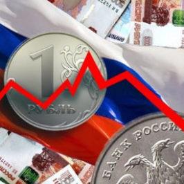Предсказание экономического краха России